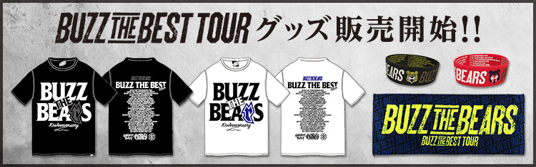 BUZZ THE BEST TOURグッズ販売開始!!