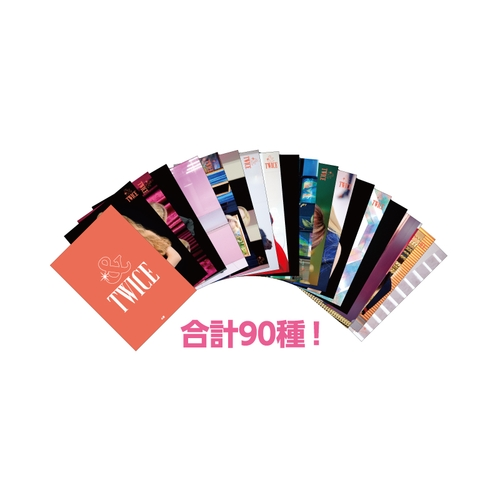 TWICE JAPAN 2nd ALBUM 『&TWICE』RELEASE EVENT &TWICEランダムトレーディングカード