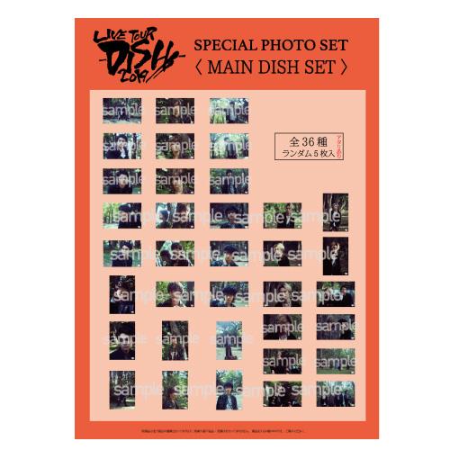 [DISH//]LIVE TOUR DISH//生写真セット MAIN DISH SET