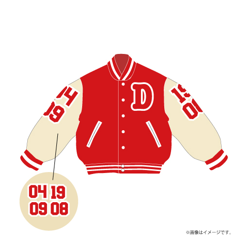 [DISH//]DISH// Winter Collection Stadium Jumper Produced by 北村匠海&泉大智