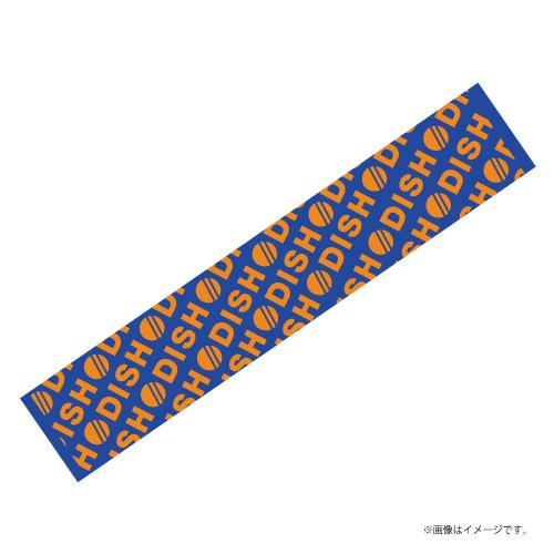[DISH//]DISH// Winter Collection Towel (Blue&Orange)