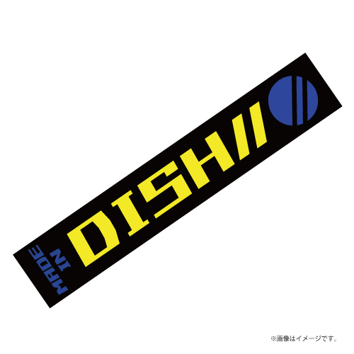 [DISH//]DISH// Winter Collection Towel (Black&Yellow)