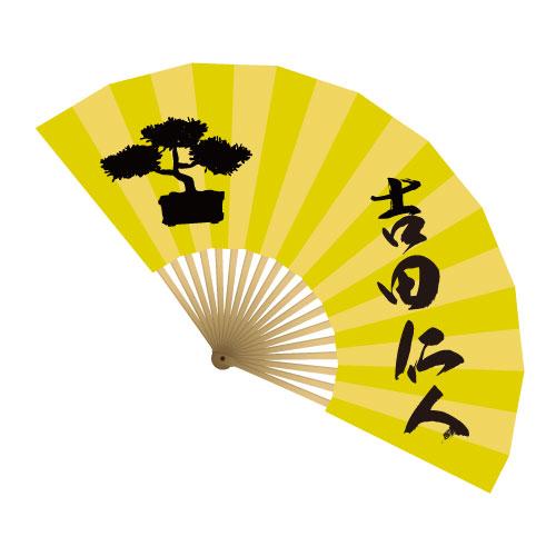 [M!LK]吉田仁人生誕祭 扇子