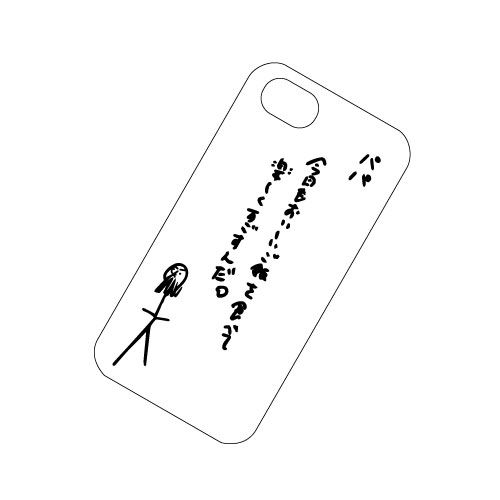 【FC会員通販限定】[超特急]the end for beginning Silicon iPhone Case(コーイチver.)