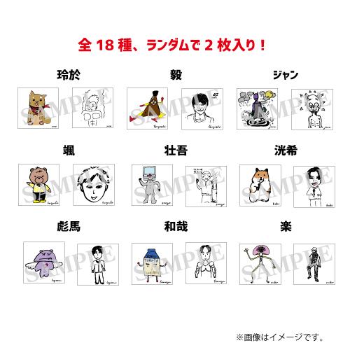 [SUPER★DRAGON]【AREA SD会員限定】SUPER★DRAGON メンバー画伯ランダムステッカー(全18種)