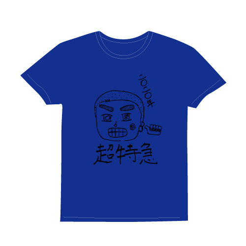 [超特急]BULLET TRAIN BOYS GIG Vol.06 Tシャツ(青)