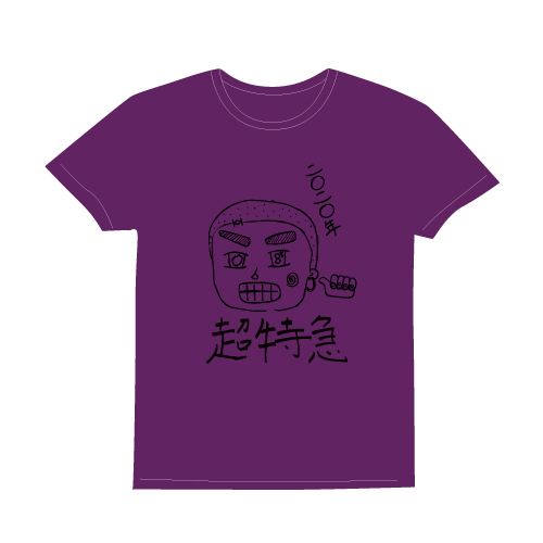 [超特急]BULLET TRAIN BOYS GIG Vol.06 Tシャツ(紫)
