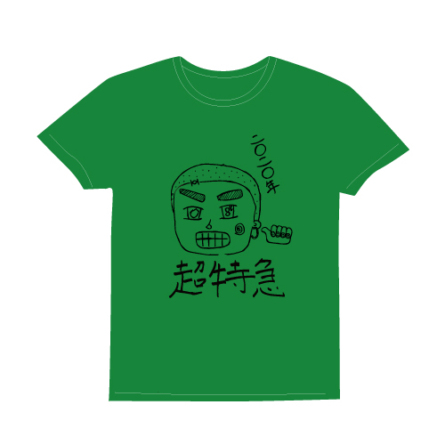 [超特急]BULLET TRAIN BOYS GIG Vol.06 Tシャツ(緑)