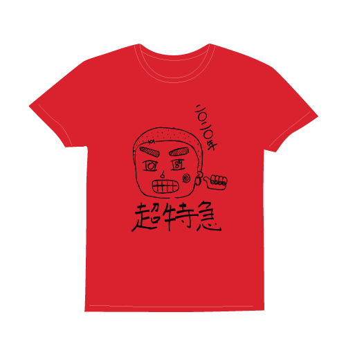 [超特急]BULLET TRAIN BOYS GIG Vol.06 Tシャツ(赤)