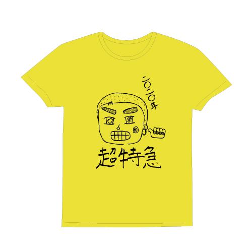 [超特急]BULLET TRAIN BOYS GIG Vol.06 Tシャツ(黄)
