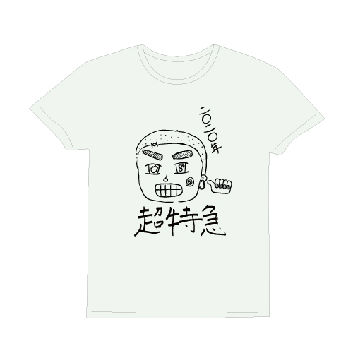 [超特急]BULLET TRAIN BOYS GIG Vol.06 Tシャツ(白)