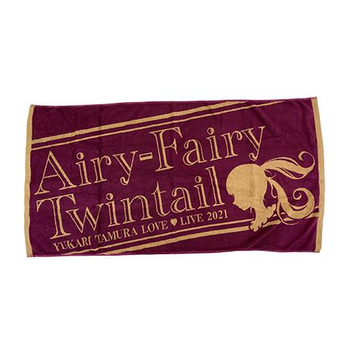 【LOVE  LIVE 2021 *Airy-Fairy Twintail* ツアーグッズ】ジャガードバスタオル(エンジ)
