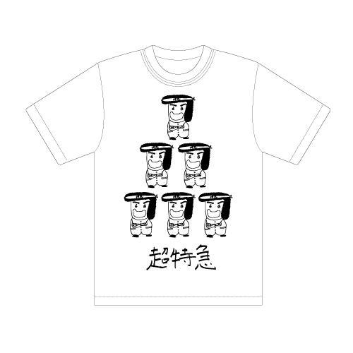 [超特急]BULLET TRAIN BOYS GIG Vol.05 Tシャツ(白)