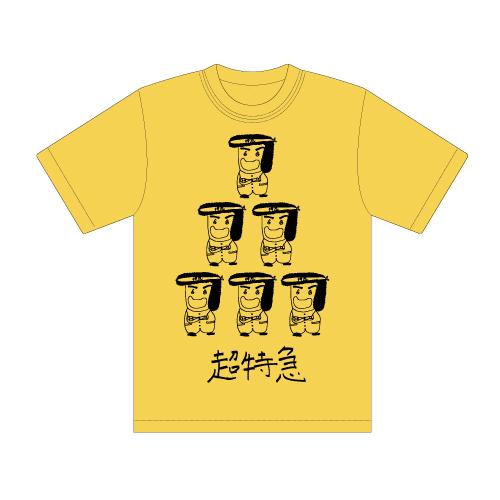 [超特急]BULLET TRAIN BOYS GIG Vol.05 Tシャツ(黄)
