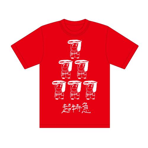 [超特急]BULLET TRAIN BOYS GIG Vol.05 Tシャツ(赤)