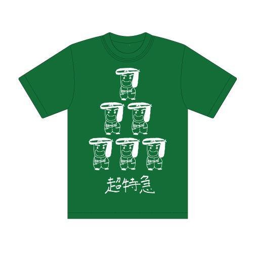 [超特急]BULLET TRAIN BOYS GIG Vol.05 Tシャツ(緑)