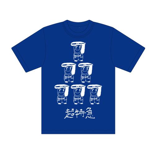 [超特急]BULLET TRAIN BOYS GIG Vol.05 Tシャツ(青)