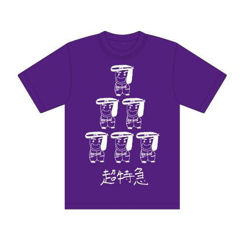 [超特急]BULLET TRAIN BOYS GIG Vol.05 Tシャツ(紫)