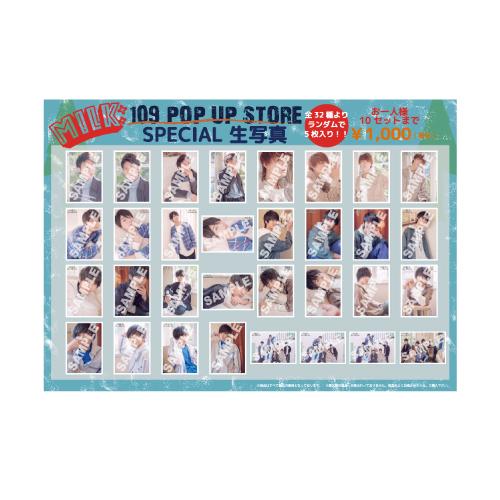 [M!LK]109 POP UP STORE SPECIAL生写真