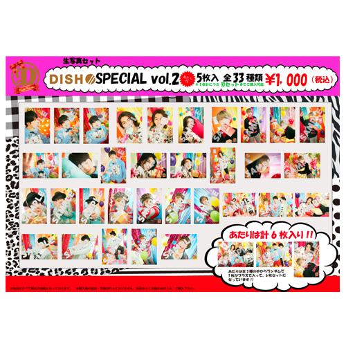 [DISH//]【FC限定】DISH// SPECIAL vol.2 生写真