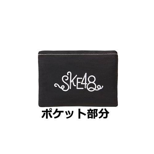 SKE48 Live 2020 エコバッグ