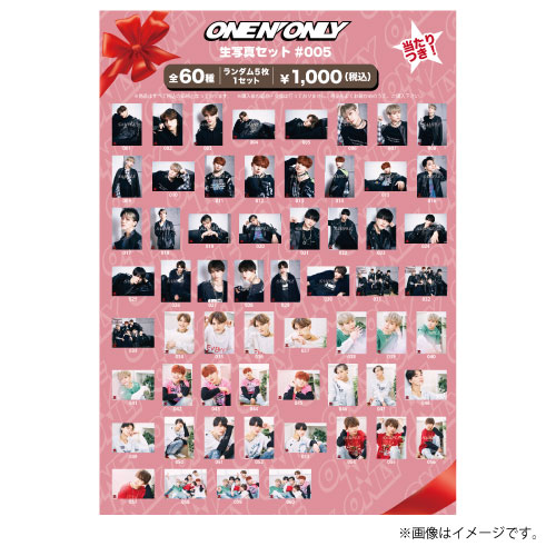 [ONE N' ONLY]ONE N' ONLY 生写真セット #005