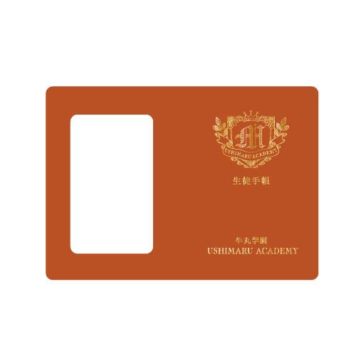 [M!LK]牛丸学園学生手帳型カードケース 【橙】