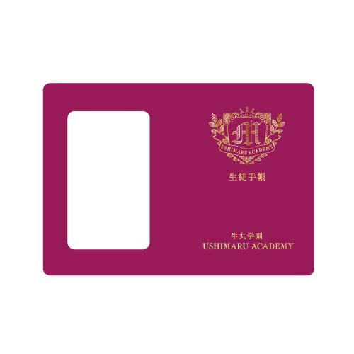 [M!LK]牛丸学園学生手帳型カードケース 【桃】