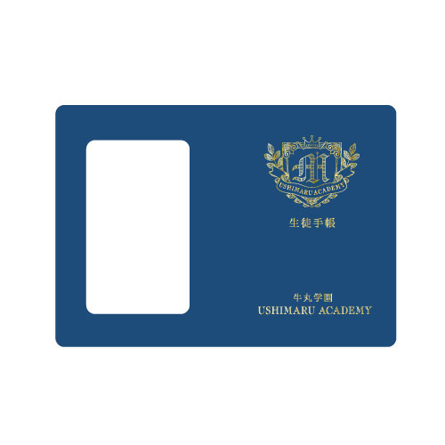 [M!LK]牛丸学園学生手帳型カードケース 【青】