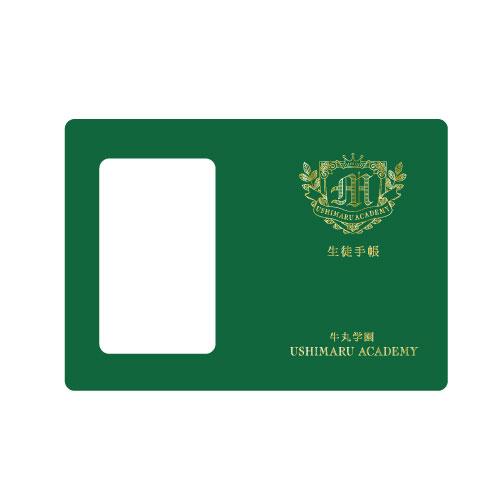 [M!LK]牛丸学園学生手帳型カードケース 【緑】