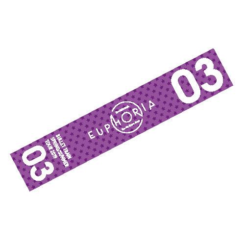[超特急]EUPHORIA Towel(紫)