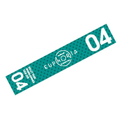 [超特急]EUPHORIA Towel(緑)