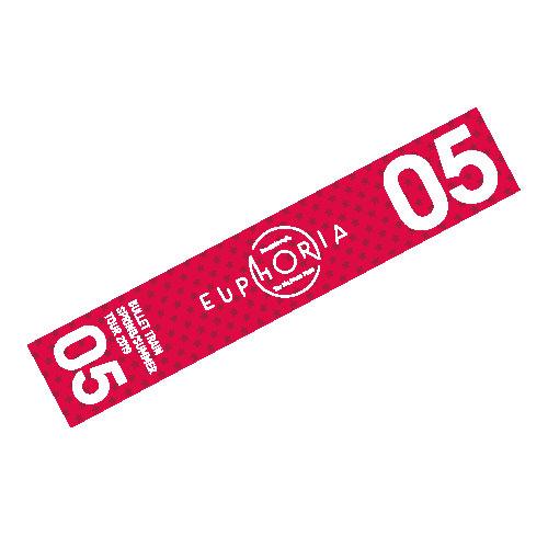 [超特急]EUPHORIA Towel(赤)