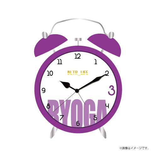 [超特急]BLTR_LIFE Voice Alarm Clock(紫/リョウガ)