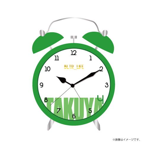 [超特急]BLTR_LIFE Voice Alarm Clock(緑/タクヤ)