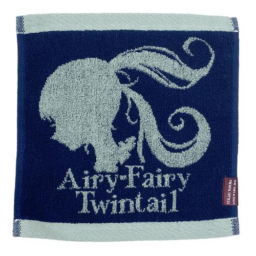 【LOVE LIVE 2021 *Airy-Fairy Twintail* ツアーグッズ】ハンドタオル(ネイビー)