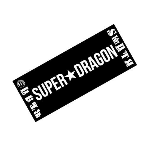 [SUPER★DRAGON]5代目SUPER★DRAGONフェイスタオル