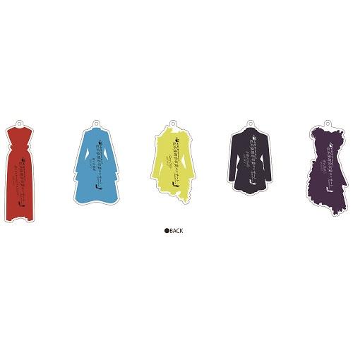 衣装アクリルキーホルダー(ランダム全5種)