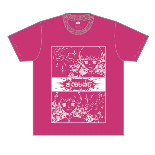 [さくらしめじ]しめじ色に染まるよ マシュリーノ培養学園Tシャツ(恋した時の世界色)