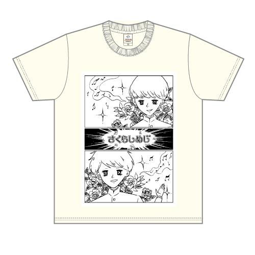 [さくらしめじ]しめじ色に染まるよ マシュリーノ培養学園Tシャツ(色白美肌色)