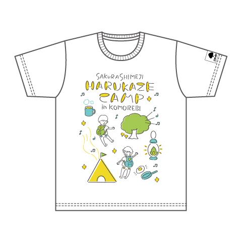 [さくらしめじ]春風ふわっと野音Tシャツ(しつこくない白)