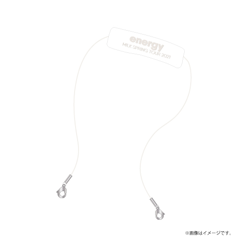 [M!LK]energy Mask Strap(White)
