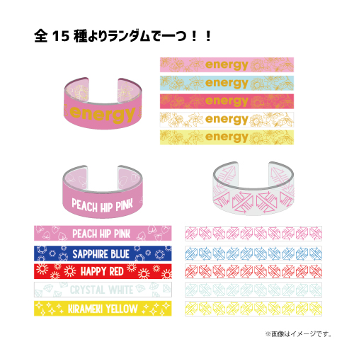 [M!LK]energy Random Acrylic Bangle