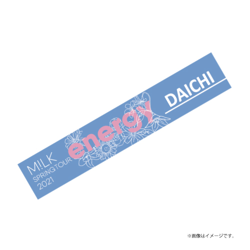 [M!LK]energy Towel【青】