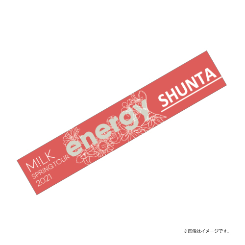 [M!LK]energy Towel【赤】