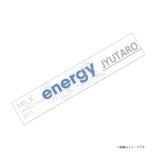 [M!LK]energy Towel【白】