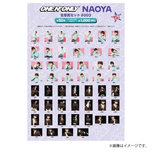 [ONE N' ONLY]NAOYA 生写真セット #003