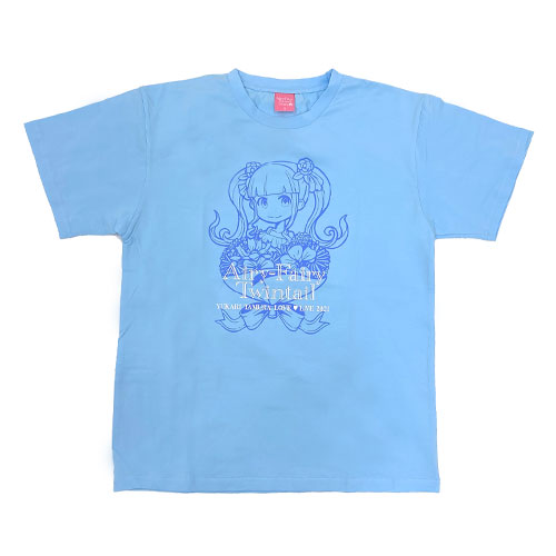 【LOVE  LIVE 2021 *Airy-Fairy Twintail* ツアーグッズ】Tシャツ ライトブルー