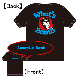 what's bomb T-shirt