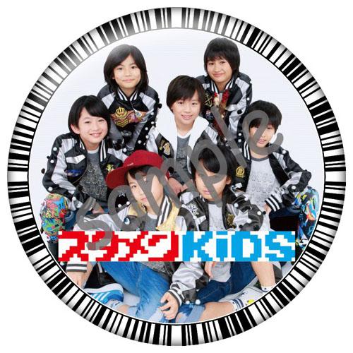 [スタメンKiDS]【Dancing on the Ring_TAISEI】※ランダムで限定生写真付